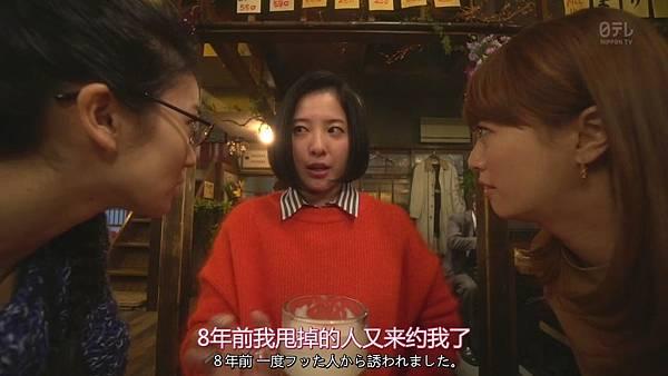 東京白日夢女 Ep01_20170120231530.JPG