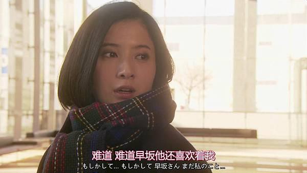 東京白日夢女 Ep01_20170120231309.JPG