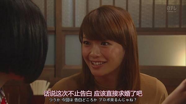 東京白日夢女 Ep01_2017120235136.JPG