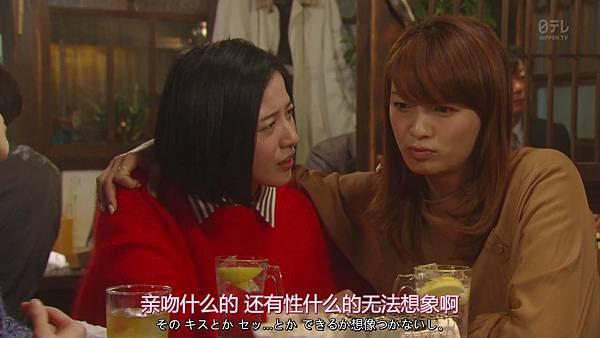 東京白日夢女 Ep01_2017120235213.JPG