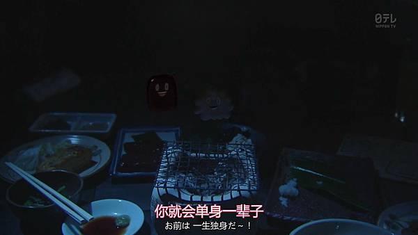 東京白日夢女 Ep01_2017120235538.JPG