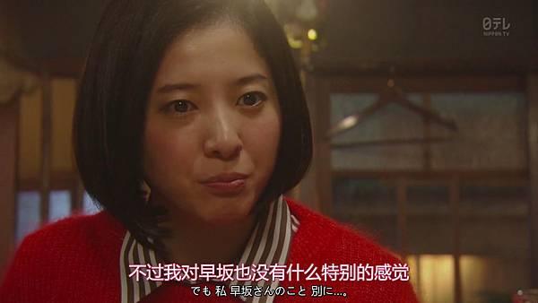東京白日夢女 Ep01_2017120235459.JPG