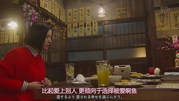 東京白日夢女 Ep01_2017120235440.JPG