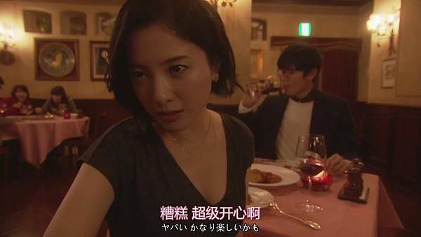 東京白日夢女 Ep01_20171210522.JPG