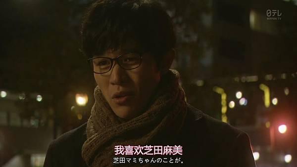 東京白日夢女 Ep01_20171210813.JPG