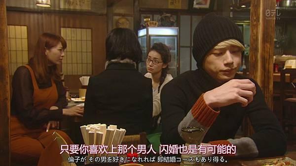 東京白日夢女 Ep01_201712101229.JPG