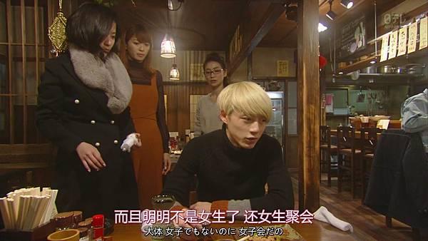 東京白日夢女 Ep01_201712101435.JPG