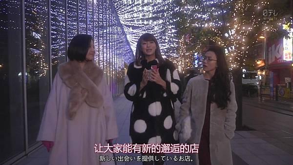 東京白日夢女 Ep01_201712313956.JPG