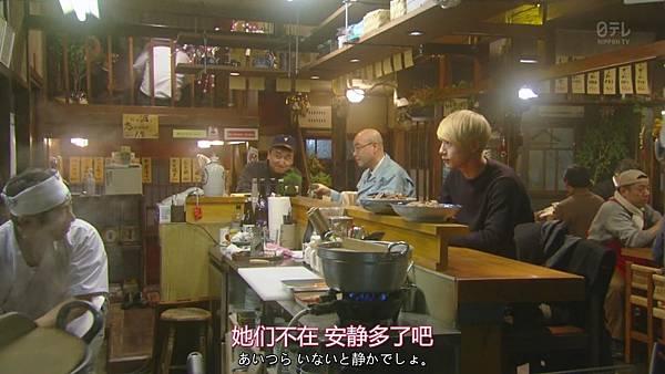 東京白日夢女 Ep01_20171231423.JPG