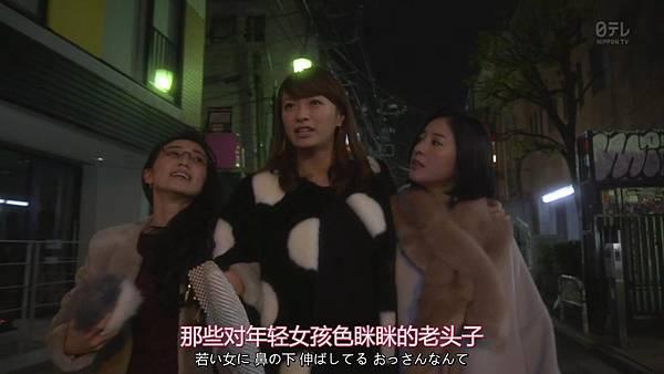 東京白日夢女 Ep01_20171231453.JPG