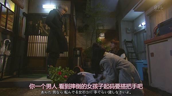 東京白日夢女 Ep01_201712315158.JPG
