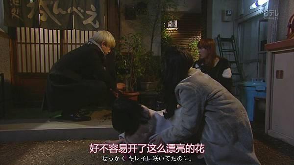 東京白日夢女 Ep01_201712315215.JPG