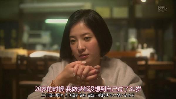 東京白日夢女 Ep01_201712315357.JPG