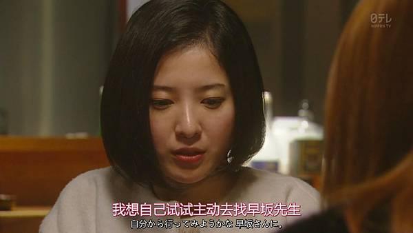 東京白日夢女 Ep01_201712315843.JPG
