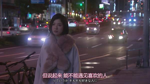 東京白日夢女 Ep01_20171232018.JPG