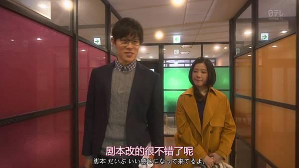 東京白日夢女 Ep01_20171232110.JPG