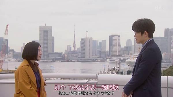東京白日夢女 Ep01_20171232154.JPG