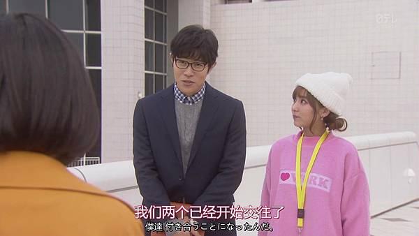 東京白日夢女 Ep01_201712321129.JPG
