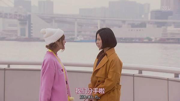 東京白日夢女 Ep01_20171232141.JPG