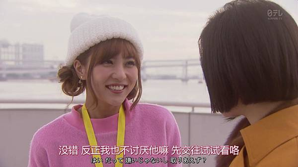 東京白日夢女 Ep01_201712321425.JPG