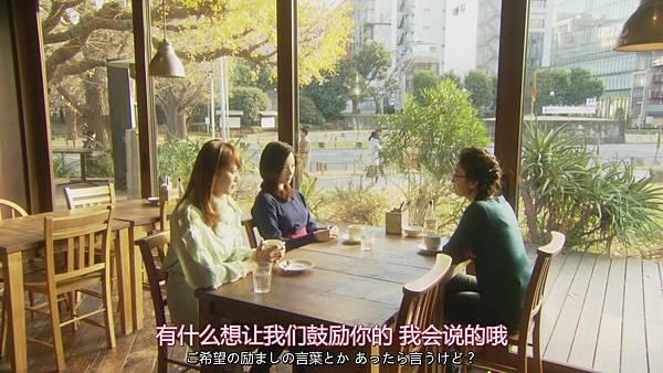 東京白日夢女 Ep01_201712321649.JPG