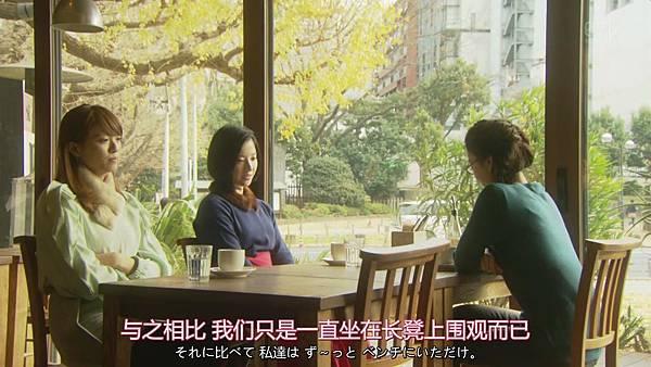 東京白日夢女 Ep01_20171232193.JPG