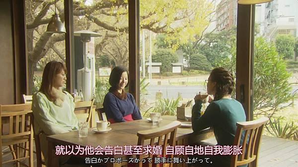 東京白日夢女 Ep01_201712322036.JPG