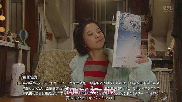 東京白日夢女 Ep01_201712322820.JPG