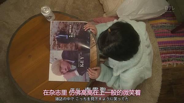 東京白日夢女 Ep01_201712322859.JPG