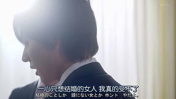 不好意思,我们明天要结婚.Totsuzen.Desu.ga.Ashita.Kekkon.Shimasu.Ep01.Chi_Jap.HDTVrip.852X480-ZhuixinFan_201712611328.JPG