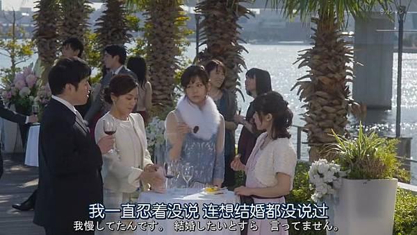 不好意思,我们明天要结婚.Totsuzen.Desu.ga.Ashita.Kekkon.Shimasu.Ep01.Chi_Jap.HDTVrip.852X480-ZhuixinFan_2017126113327.JPG