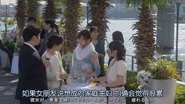 不好意思,我们明天要结婚.Totsuzen.Desu.ga.Ashita.Kekkon.Shimasu.Ep01.Chi_Jap.HDTVrip.852X480-ZhuixinFan_2017126113312.JPG