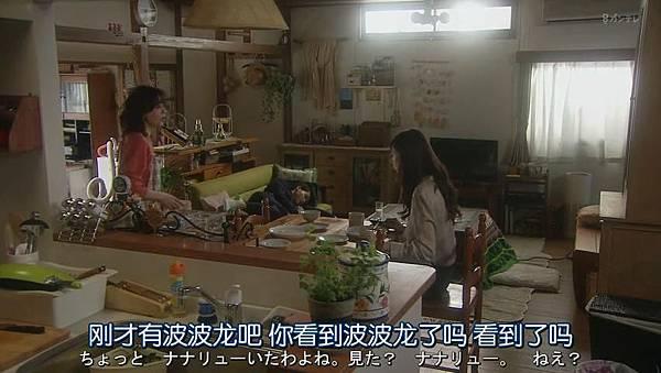不好意思,我们明天要结婚.Totsuzen.Desu.ga.Ashita.Kekkon.Shimasu.Ep01.Chi_Jap.HDTVrip.852X480-ZhuixinFan_201712611416.JPG