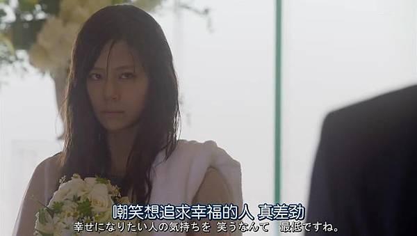 不好意思,我们明天要结婚.Totsuzen.Desu.ga.Ashita.Kekkon.Shimasu.Ep01.Chi_Jap.HDTVrip.852X480-ZhuixinFan_2017126113637.JPG
