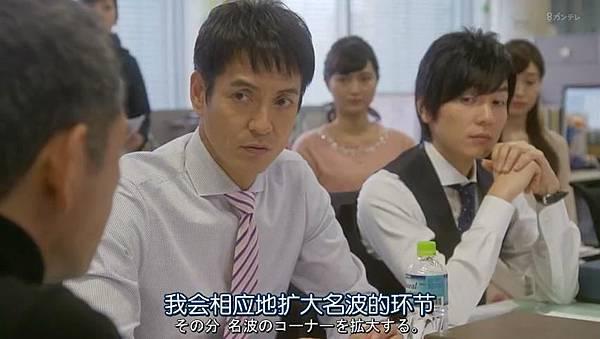 不好意思,我们明天要结婚.Totsuzen.Desu.ga.Ashita.Kekkon.Shimasu.Ep01.Chi_Jap.HDTVrip.852X480-ZhuixinFan_201712612248.JPG