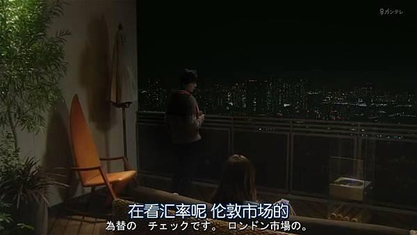 不好意思,我们明天要结婚.Totsuzen.Desu.ga.Ashita.Kekkon.Shimasu.Ep01.Chi_Jap.HDTVrip.852X480-ZhuixinFan_20171261295.JPG