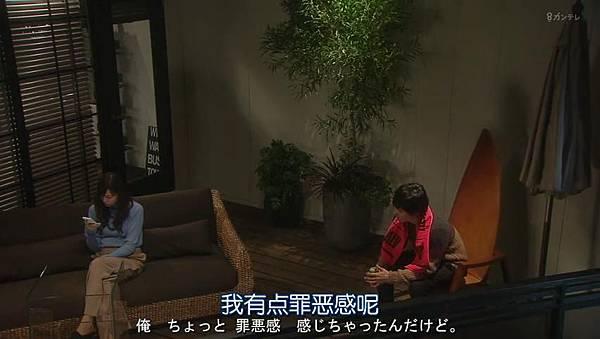 不好意思,我们明天要结婚.Totsuzen.Desu.ga.Ashita.Kekkon.Shimasu.Ep01.Chi_Jap.HDTVrip.852X480-ZhuixinFan_201712612937.JPG