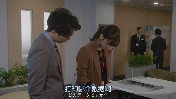 不好意思,我们明天要结婚.Totsuzen.Desu.ga.Ashita.Kekkon.Shimasu.Ep01.Chi_Jap.HDTVrip.852X480-ZhuixinFan_2017126121259.JPG