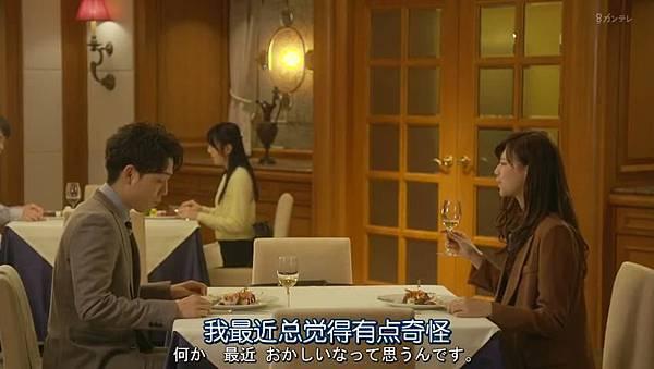 不好意思,我们明天要结婚.Totsuzen.Desu.ga.Ashita.Kekkon.Shimasu.Ep01.Chi_Jap.HDTVrip.852X480-ZhuixinFan_2017126121454.JPG