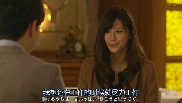 不好意思,我们明天要结婚.Totsuzen.Desu.ga.Ashita.Kekkon.Shimasu.Ep01.Chi_Jap.HDTVrip.852X480-ZhuixinFan_2017126121629.JPG
