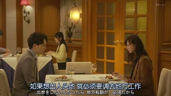 不好意思,我们明天要结婚.Totsuzen.Desu.ga.Ashita.Kekkon.Shimasu.Ep01.Chi_Jap.HDTVrip.852X480-ZhuixinFan_2017126121553.JPG