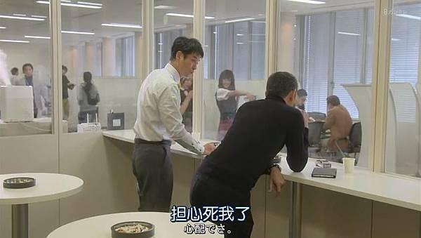 不好意思,我们明天要结婚.Totsuzen.Desu.ga.Ashita.Kekkon.Shimasu.Ep01.Chi_Jap.HDTVrip.852X480-ZhuixinFan_2017129124024.JPG
