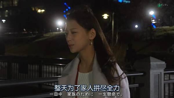 不好意思,我们明天要结婚.Totsuzen.Desu.ga.Ashita.Kekkon.Shimasu.Ep01.Chi_Jap.HDTVrip.852X480-ZhuixinFan_201712913159.JPG