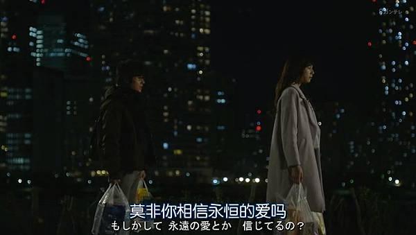 不好意思,我们明天要结婚.Totsuzen.Desu.ga.Ashita.Kekkon.Shimasu.Ep01.Chi_Jap.HDTVrip.852X480-ZhuixinFan_2017129131932.JPG