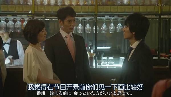 不好意思,我们明天要结婚.Totsuzen.Desu.ga.Ashita.Kekkon.Shimasu.Ep01.Chi_Jap.HDTVrip.852X480-ZhuixinFan_2017129133248.JPG