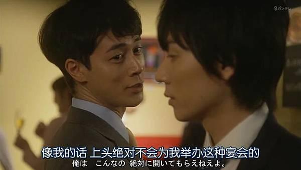 不好意思,我们明天要结婚.Totsuzen.Desu.ga.Ashita.Kekkon.Shimasu.Ep01.Chi_Jap.HDTVrip.852X480-ZhuixinFan_201712913323.JPG