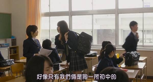 [SUBPIG][Aozora Yell][720p]_2017490206.JPG