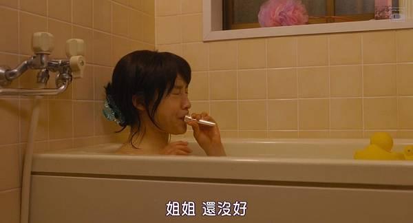 [SUBPIG][Aozora Yell][720p]_20170409172943.JPG