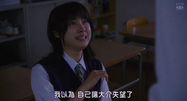 [SUBPIG][Aozora Yell][720p]_20170409174703.JPG