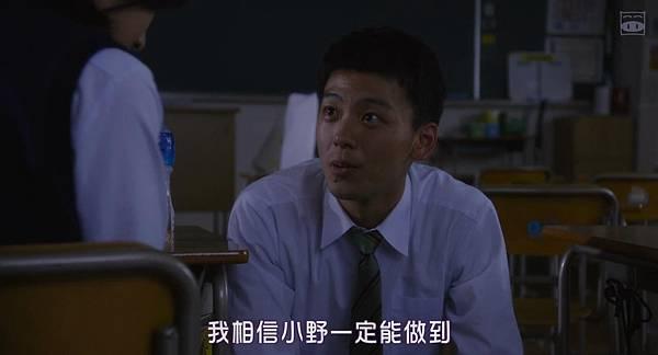 [SUBPIG][Aozora Yell][720p]_20170409174829.JPG